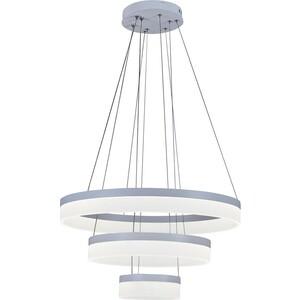 Светильник iLedex Подвесной светодиодный Around D0301-3 (200X400X600) WH подвесной светильник 33 идеи pnd 101 03 01 ab s 02 wh 3