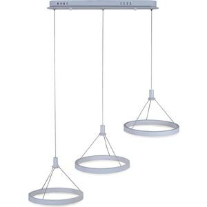 Светильник iLedex Подвесной светодиодный Libra D075-3 WH подвесной светильник 33 идеи pnd 101 03 01 ab s 02 wh 3
