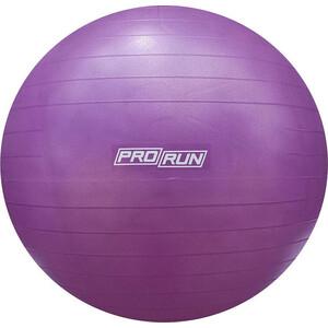 Мяч гимнастический ProRun 85 см (анти-взрыв) скатерть art east лиловый рай 85 85 см