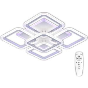 цена на Люстра Citilux Потолочная светодиодная Марсель CL232150RE