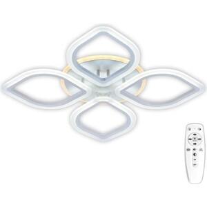 цена на Люстра Citilux Потолочная светодиодная Ромби CL236140RE