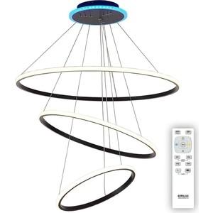 Светильник Citilux Подвесной светодиодный Неон CL731095RGB гриль барбекю steba vg 250 bbq grill