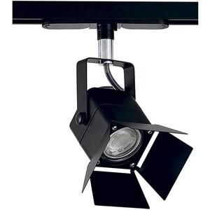 Светильник Citilux Трековый Ринг CL526T11SN