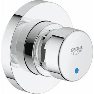 Вентиль нажимной Grohe Euroeco Cosmopolitan T без функции смесителя, хром (36268000)