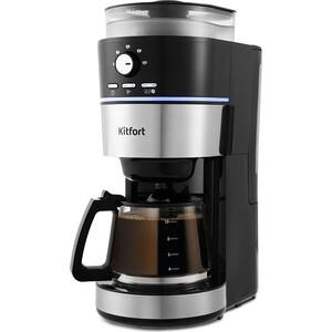 Кофеварка KITFORT KT-737 кофеварка kitfort kt 702