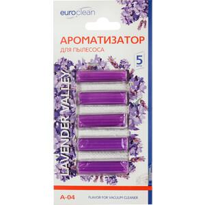 Ароматизатор Euroclean Лаванда для пылесоса (A-04)