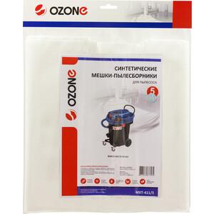 Фильтр для пылесоса Ozone совместимы с BOSCH, 5 шт (MXT-411/5)