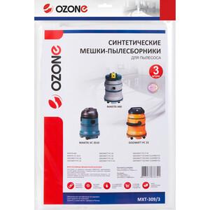 Мешки для пылесоса Ozone совместимы с MAKITA 440, 3510, 5 шт (MXT-309/3)