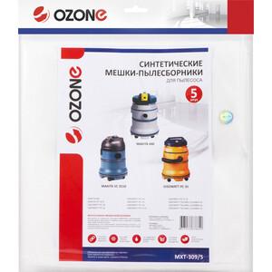Мешки для пылесоса Ozone совместимы с MAKITA 440, 3510, 3 шт (MXT-309/5)
