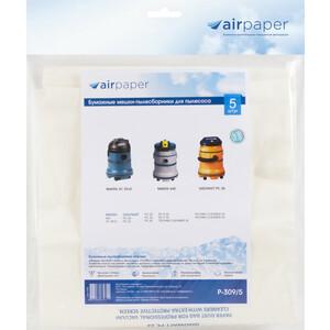 Фильтр для пылесоса Airpaper совместимы с MAKITA 440, 448, 3510, 5 шт (P-309/5)