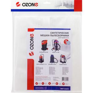 Мешки для пылесоса Ozone совместимы с CLEANFIX, COLUMBUSSW, ANNOVI REVERBERI, COMAC, MILWAUKEE, 5 шт (MXT-313/5)