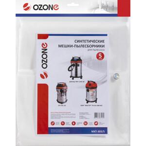 Фильтр для пылесоса Ozone совместимы с ДИОЛД, ЗУБР, КАЛИБР, 5 шт (MXT-303/5)