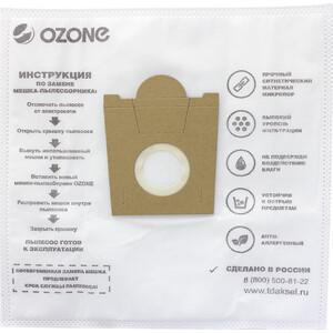 мешки пылесборники ozone xxl p05 бумажные 12 шт 2 микрофильтра для bosch siemens scarlett ufesa Мешки для пылесоса Ozone совместимы с BOSCH,SIEMENS, SCARLETT, UFESA тип оригинального мешка: Typ G, 12 шт (XXL-05)