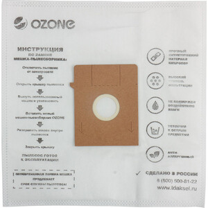 Мешки для пылесоса Ozone совместимы с BOSCH, PRIVILEG, PROFILO, QUELLE, SIEMENS, UFESA тип оригинального мешка: Typ K, 5 шт (M-32)