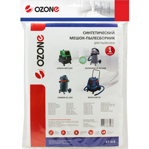 Мешки для пылесоса Ozone совместимы с BOSCH, FELISATTI, HITACHI, METABO, STARMIX, ИНТЕРСКОЛ, 1 шт (XT-318)