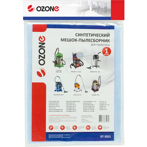Фильтр для пылесоса Ozone совместимы с HITACHI, KRESS, COLUMBUS, NILFISK, SOTECO SPARKY, STIHL, STOMER, КОРВЕТ, КРАТОН, 1 шт (XT-3031)