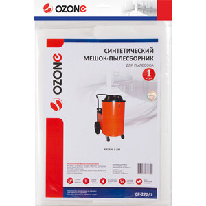 Фильтр для пылесоса Ozone совместимы с KIEKENS B192, 1 шт (CP-272/1)