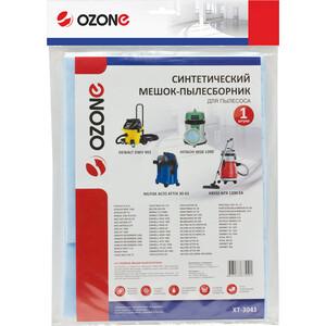 Фильтр для пылесоса Ozone совместимы с KRESS, AEG, BOSCH, BORT, DEWALT, HITACHI 1 шт (XT-3041)