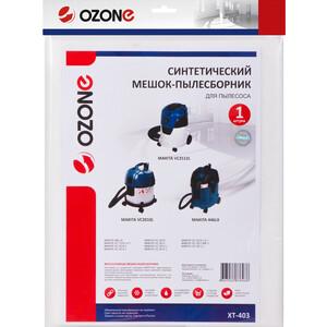 Фильтр для пылесоса Ozone совместимы с MAKITA VC2012L, VC2512L, 1 шт (XT-403) фильтр для пылесоса ozone совместимы с bosch gas 55 1 шт xt 411