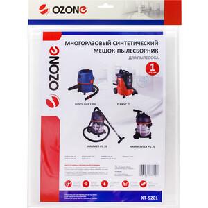 Фильтр для пылесоса Ozone совместимы с BOSCH GAS 15, 20, FLEX, HAMMER, 1 шт (XT-5201)