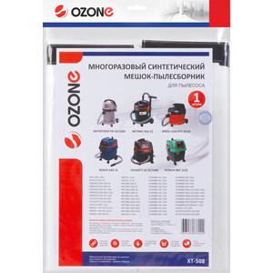 Мешки для пылесоса Ozone совместимы с BOSCH, KRESS, ИНТЕРСКОЛ, STARMIX, AEG, FELISATTI, HITACHI, METABO, 1 шт (XT-508)
