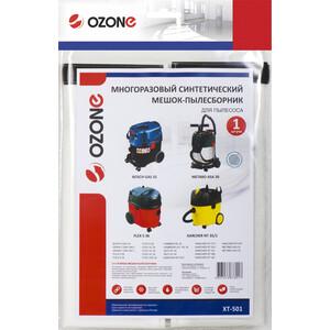 Фильтр для пылесоса Ozone совместимы с BOSCH, KARCHER, DEWALT, FLEX, HAMMER, HAMMERFLEX, HILTI, METABO, 1 шт (XT-501)