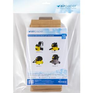 Фильтр для пылесоса Airpaper совместимы с KARCHER BV 5/1, 10 шт (PK-210/10)