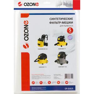Мешки для пылесоса Ozone совместимы с KARCHER BV 5/1, 5 шт (CP-210/5)
