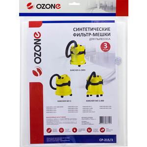 Фильтр для пылесоса Ozone совместимы с KARCHER MV 2, WD 3 шт (CP-215/3)