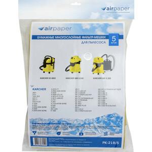 Мешки для пылесоса Airpaper совместимы с KARCHER MV 3, WD 5 шт (PK-218/5)