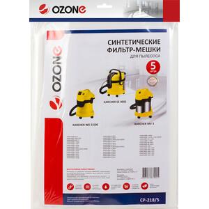 Мешки для пылесоса Ozone совместимы с KARCHER MV 3, WD 5 шт (CP-218/5)