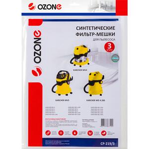 Мешки для пылесоса Ozone совместимы с KARCHER MV 4, 5, 6, WD 3 шт (CP-219/3)