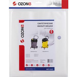 Фильтр для пылесоса Ozone совместимы с KARCHER NT 45/1, 48/1, 65/2, 5 шт (MXT-314/5)