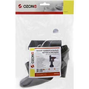 Насадка для пылесоса Ozone в наборе, автомобильного (UN-6732)