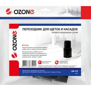 Переходник для пылесоса Ozone универсальный, проф., с 32мм на 35мм (UN-115)