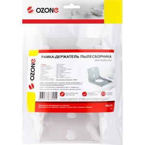 Рамка-держатель пылесборника Ozone для пылесоса THOMAS Twin/Genius/Hygiene (FH-173)