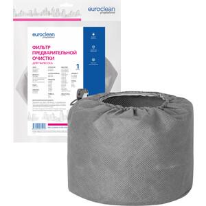 Фильтр для пылесоса Euroclean совместим с BOSCH GAS 15 (FPC-101)