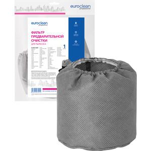 Фильтр для пылесоса Euroclean совместим с KARCHER MV 2, 3, SE 4001, 4002, WD 2.200 (FPC-111)