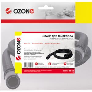 Шланг для пылесоса Ozone универсальный с кольцами-защелками диаметром 45мм, длина 2,5 м (SH-03-35-2,5)