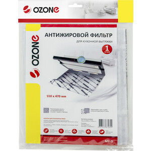 Фильтр угольный Ozone универсальный для кухонной вытяжки антижировой 550х470мм 1 шт (MF-3)
