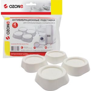 Антивибрационные подставки Ozone для стиральных машин и холодильников, белые (CMA-10W) электронные модули стиральных машин