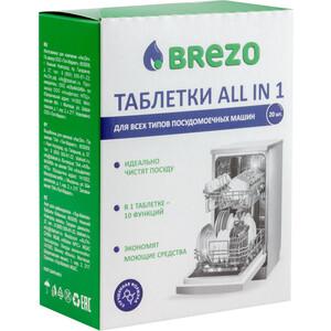 Таблетки для посудомоечной машины (ПММ) Brezo All-in-1 20шт (87466) таблетки для пмм feed back all in 1 60 шт