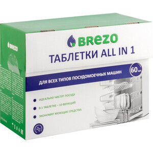 Таблетки для посудомоечной машины (ПММ) Brezo All-in-1 60шт (97016) таблетки для пмм feed back all in 1 60 шт
