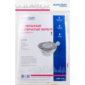 Фильтр для пылесоса Euroclean совместим с KARCHER мембранный матерчатый, 1 шт (MBF-218)