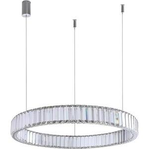 Светильник Newport Подвесной светодиодный 15852/S chrome M0061006