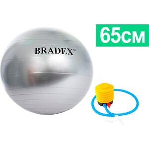 Мяч для фитнеса Bradex SF 0379 антивзрыв 65 см с насосом