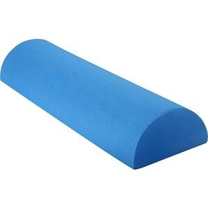 Полуцилиндр Bradex SF 0282 для фитнеса, йоги и пилатеса, 45 см