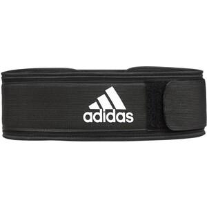 Пояс тяжелоатлетический Adidas (нейлон, полиэстер), разм XL, арт. ADGB-12256