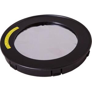 Светофильтр Sky-Watcher для рефракторов 120 мм