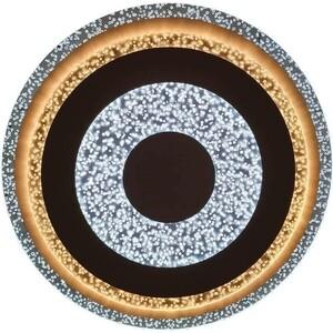 Светильник Hiper Потолочный светодиодный Cassiopea H818-0